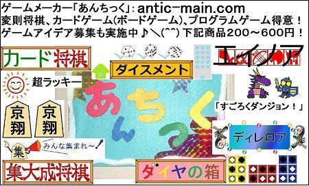 game-market-20170514-COLOR