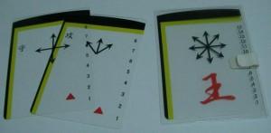 SinraBansho-Card