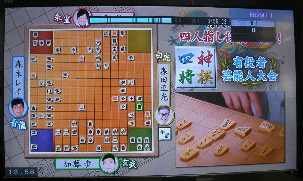 4jin-shogi-3-magic