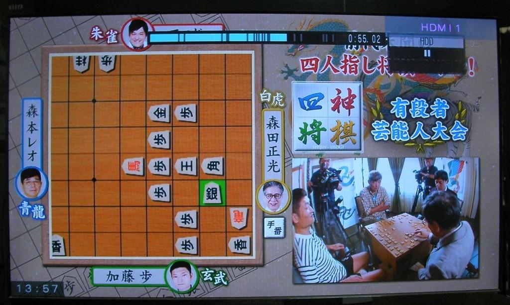 4jin-shogi-3-magic-up