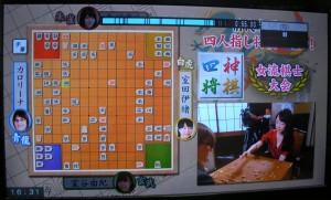 4jin-shogi-4-End