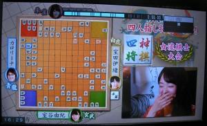 4jin-shogi-4-kakoi
