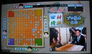 4jin-shogi-5-AttackSign