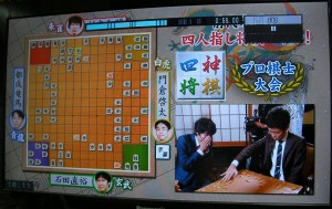 4jin-shogi-5-FineDefense