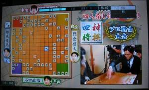 4jin-shogi-5-kingDragon
