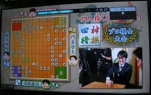 4jin-shogi-5-through