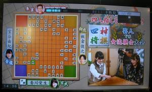 4jin-shogi-6-FuKoukan
