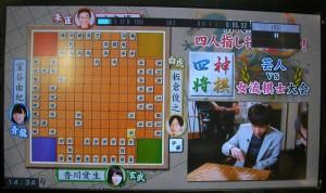 4jin-shogi-6-Hashi