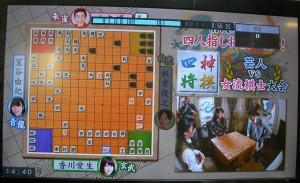 4jin-shogi-6-negotiation