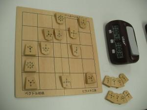 05_第2回新将棋まつりベクトル将棋決勝戦終局図