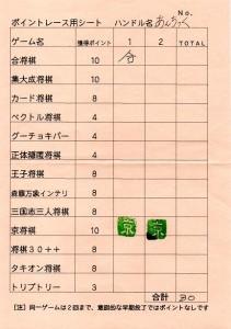 07受付2