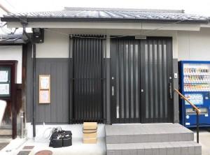 01明覺寺(めいかくじ)会議室