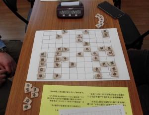 03京将棋大会1