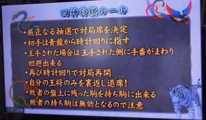 4jin-shogi-No9-2(Rule1)