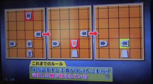 4jin-shogi-No9-3(Rule2)