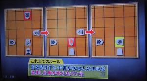 4jin-shogi-No9-3(Rule2)