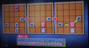 4jin-shogi-No9-4(Rule3)