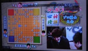 4jin-shogi-No9-5