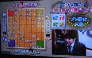 4jin-shogi-No9-6