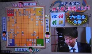 4jin-shogi-No9-7