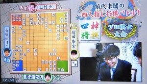 4jin-shogi-No9-8