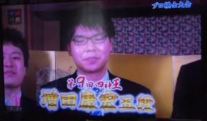 4jin-shogi-No9-King