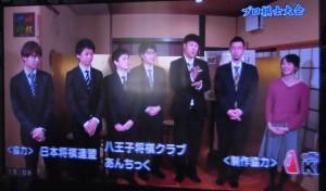 4jin-shogi-No9-antic