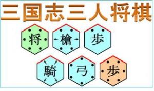 33-shogi-Title--1