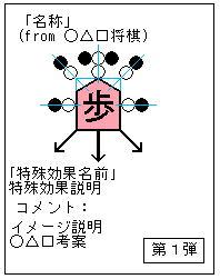 card2_V1