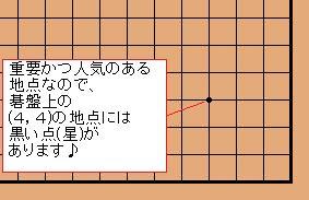 MI-GO1-