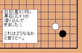 MI-GO2---
