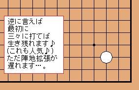 MI-GO4-