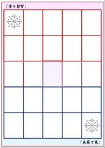 sinrabansho-inte-sheet