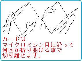 CardCut
