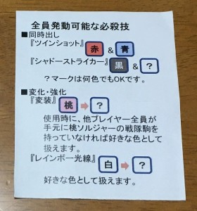 5Colors-SummaryCard