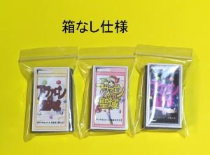 Antic_LuckyBag6_202012_shohin