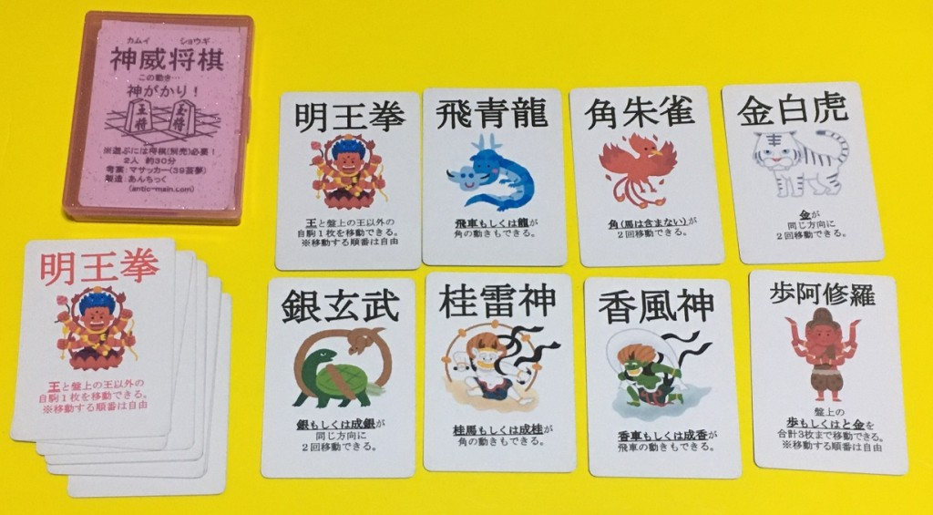 KamuiShogi_Card