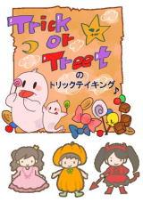T4-Title2