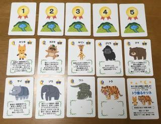 ToraKaruKitune_Card1