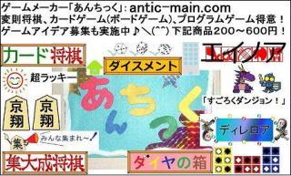 gamemarket20170514-v41